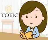 高卒転職者も英語(TOEIC)の勉強をはじめてみよう