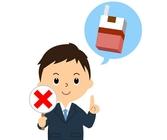 転職先企業の職場が禁煙である場合、面接で喫煙するのか確認される