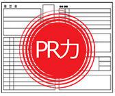 履歴書や職務経歴書で自己PRを効果的に行う方法