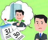働きながら転職活動をした場合、入社日はどうやって決めるのか?