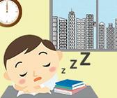 昼寝を導入する企業が増えている!?