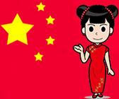 中国語を話せる人が採用されやすくなってきている