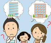転職活動をする際に、家族で相談しておくべき事とは?