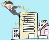 中小企業から転職するのは不利?