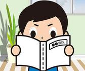 資格の勉強中、独学は面接でのアピールに使えるの?