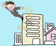 中小企業から転職するのは不利?のアイキャッチ画像のアイキャッチ画像