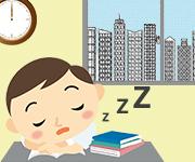 昼寝を導入する企業が増えている!?のアイキャッチ画像