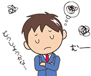 転職の際の、迷いや不安を打ち消すにはどうすればよい?のアイキャッチ画像
