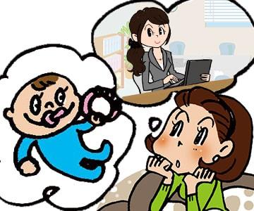 高卒女性の働き方の変化のアイキャッチ画像