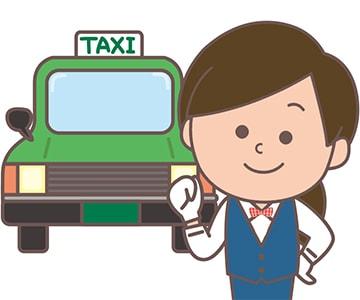 タクシードライバーのアイキャッチ画像