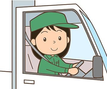 トラック運転手のアイキャッチ画像
