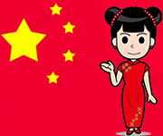 中国語をしゃべれる人が採用されやすくなってきているのアイキャッチ画像