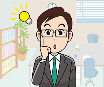 まずは、今の会社で改善できないかを考えるのイメージ画像