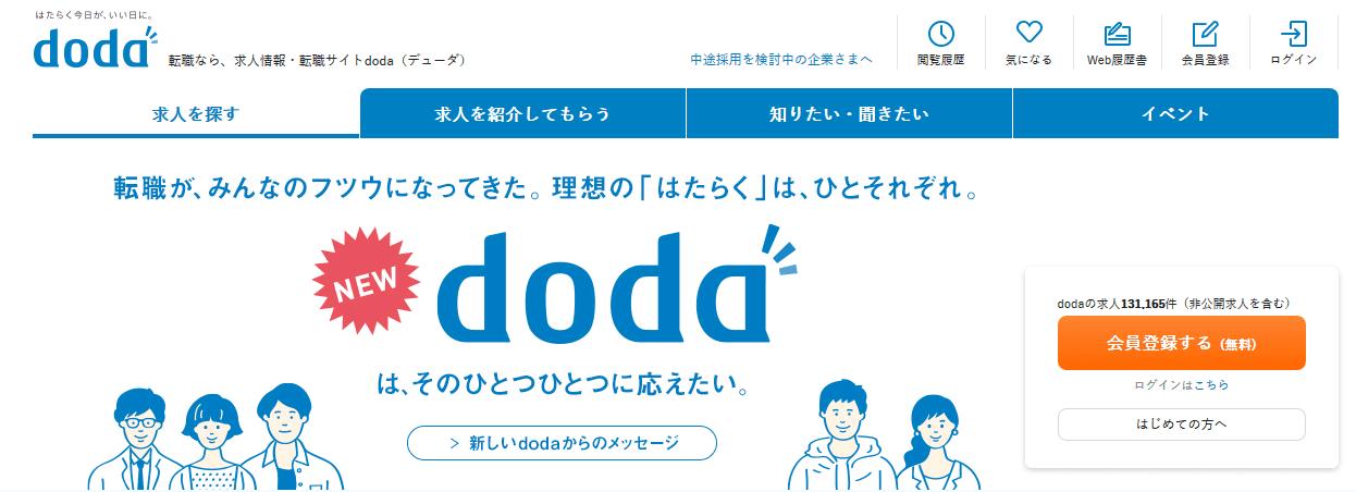 doda.png