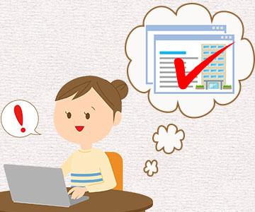 企業サイトをチェックして転職活動に活かそうのアイキャッチ画像