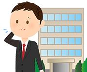 どれくらいの期間で高卒の人は仕事を辞めるのか?のアイキャッチ画像