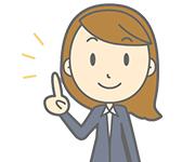 派遣社員や契約社員から正社員に転職する際に、面接注意すべきこととは?のアイキャッチ画像