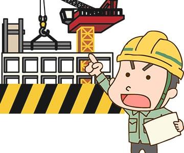 建設業界のアイキャッチ画像