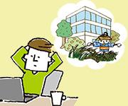 地方企業をターゲットにしてみよう!のアイキャッチ画像
