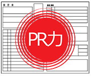 履歴書や職務経歴書で自己PRを効果的に行う方法のアイキャッチ画像