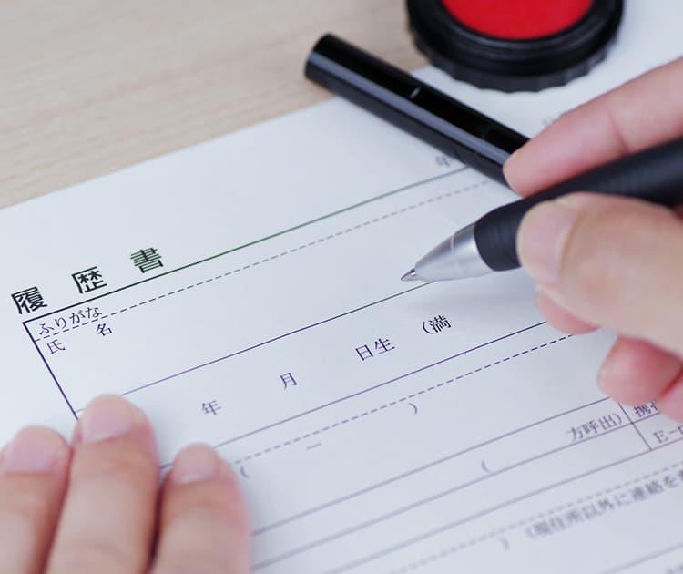 高卒転職者の履歴書の書き方のアイキャッチ画像