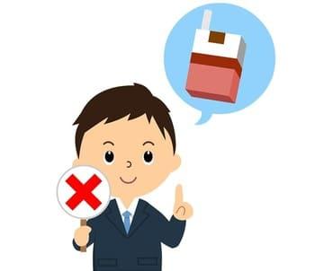 転職先企業の職場が禁煙である場合、面接で喫煙するのか確認されるのアイキャッチ画像