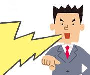 転職活動で圧迫面接にあうことはあるの?のアイキャッチ画像