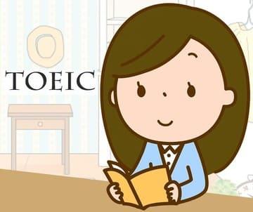高卒転職者も英語(TOEIC)の勉強をはじめてみようのアイキャッチ画像