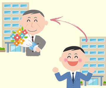 転職後に長く働ける企業を探すにはどうすればよいのか?のアイキャッチ画像